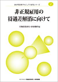 Cover_no1