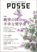 Hyoshi32