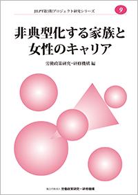 Cover_no9
