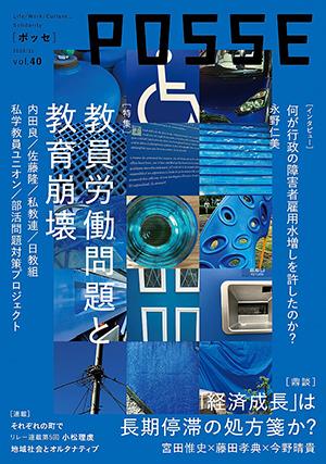 Hyoshi40