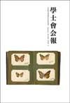Top_newbook