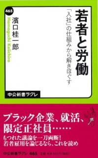 Chuko_20200211141701
