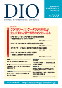 Dio3661