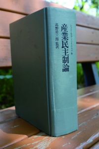 Dscf15491