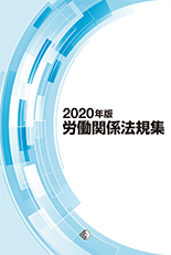 Houkishu2020
