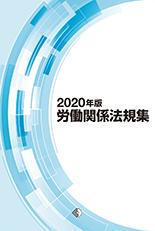 Houkishu2020_20200408131101