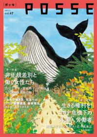 Hyoshi47