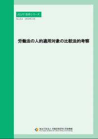 Jinteki_20200518081001