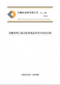 Kantoku_20211015084501
