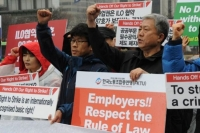 Korea-labour-rights
